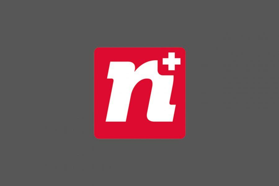 Branding</br>Netcomm Suisse